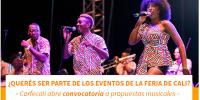 Abren convocatoria para músicos que quieran participar en la 63 Feria de Cali